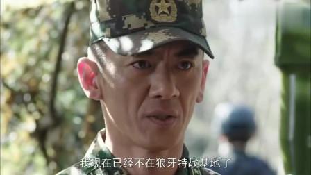 特种兵来跟武警要人长官不给,没想到老兵搬出司令员,长官:给!
