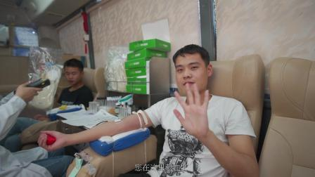 健康武汉说:关于献血你了解多少?