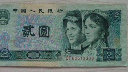 很难在见到的2元钱纸币,倘若是这种字母的,单张价值2000元钱