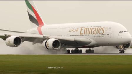 空客A380降落,溅起千层水,不愧是大型客机