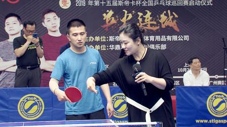 掌握这三个判断技巧,接发球能力提升一个档次!世界冠军刘伟亲授
