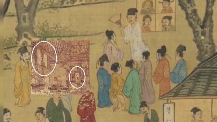 国宝级古董画作隐藏秘密,放大10倍后真相揭秘,男女关系不一般!