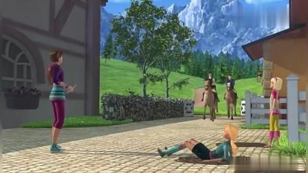 芭比:思茜上马掉下来遭嘲笑,思佩画大笨蛋挖苦他,真机智