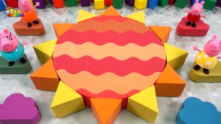 彩虹动力和阳光玩具儿童歌曲