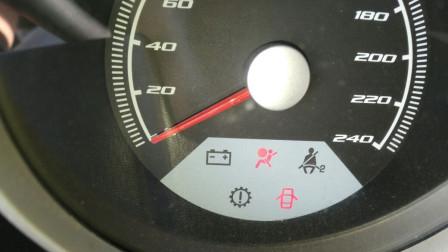 發動機燈沒亮 為什么檢測出錯誤代碼?-汽車-高清完整正版視頻在線觀看-優酷 - 大輪轂汽車視頻