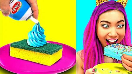 家庭爆笑恶作剧,DIY趣味食物和点子整蛊对方,海绵蛋糕创意十足