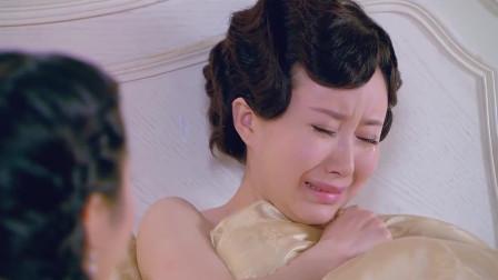 丫鬟被反锁在外,小姐在房间被欺负了,开门后丫鬟心疼哭了