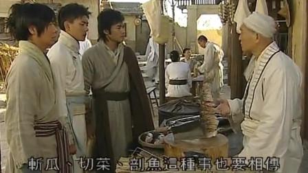 卖鱼老头祖传的杀鱼刀法,居然是失传百年的上乘刀法,小伙也惊了