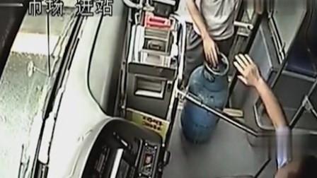 """男子带煤气罐乘公交 得知司机报警""""秒怂"""""""