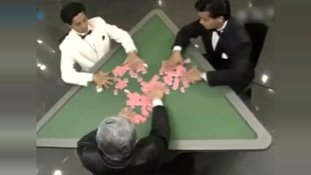 打三人麻将, 一顿洗牌操作猛如虎, 结果赌神开牌就天胡
