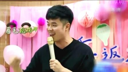 """《笑傲江湖》陈赫的眉毛会""""挑事儿"""" SMG新娱乐在线 20190523 高清版"""