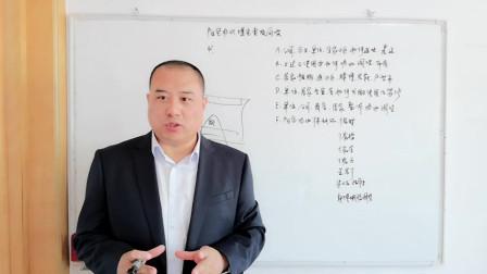 阳宅风水服务种类简谈4