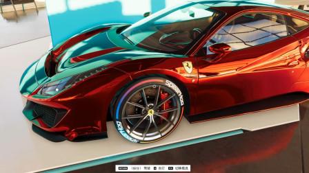 飙酷车神2:土豪小鑫给法拉利488装了一个20w的轮胎
