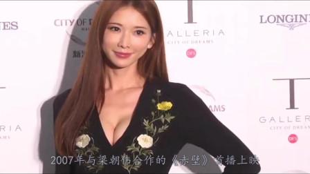 林志玲官宣结婚后,谩骂声不绝于耳,是国人素质低下的表现?