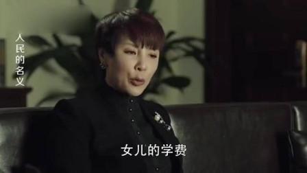 欧阳菁和李达康离婚,离婚之前提要求,李达康回三个字