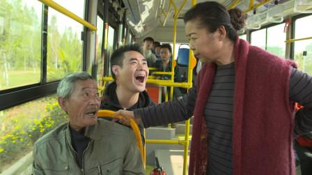 陈翔六点半:广场舞跳累了,你能给大妈让个座吗?