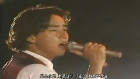 香港歌皇谭咏麟纯金演唱会,校长在那时简直没对手