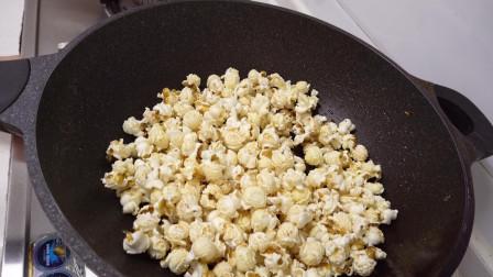 看电影,看电视,哪能少的了爆米花?爱吃爆米花不用买,教你在家自制焦糖爆米花,几块钱做一大篮,又酥又脆太香了