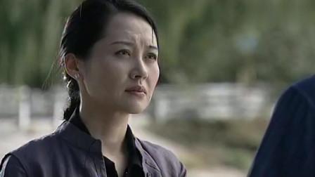 同龄人,有未必终成眷属,我准备离开你,童楠楠悲伤的告诉刘解放