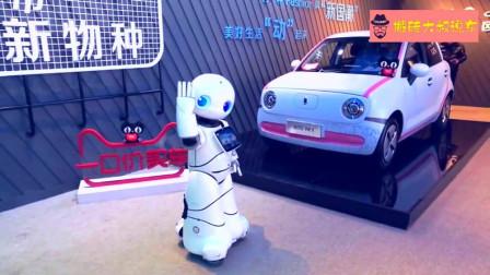 汽车资讯:电动小车欧拉R1上市发布,新一款女神杀手车型