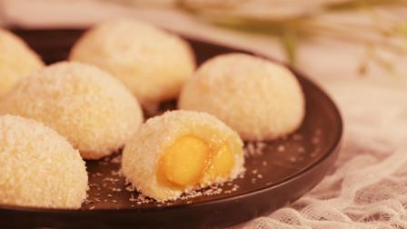 夏天必备的芒果糯米糍,做法简单,奶香浓郁,比超市卖的都好吃