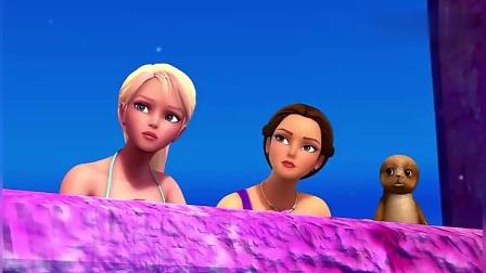 芭比:玛利亚看到艾丽丝和鲨鱼,塞利搞笑建议不如海草绑,妙招啊