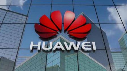 华为要求Verizon支付专利费用 | 谷歌官宣Pixel 4「浴霸」设计