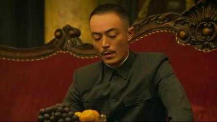《建军大业》我就想知道,张作霖人需要请示蒋介石吗?