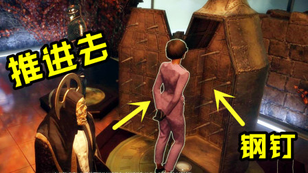 杀手2:我把女富豪推进装满钢钉的棺材,并狠狠的关上了门!