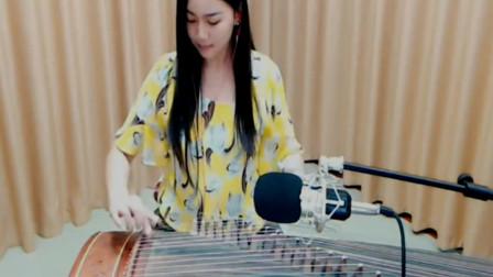 古筝弹奏《六指琴魔》,弹奏优雅,美极了