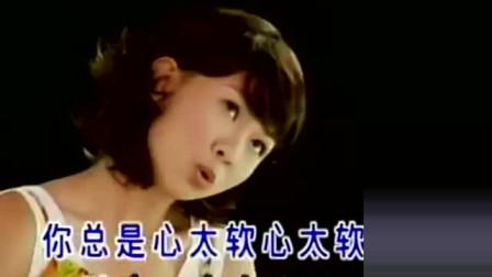 上世纪90年代翻唱女王,卓依婷一首《心太软》当年风靡一时的歌曲