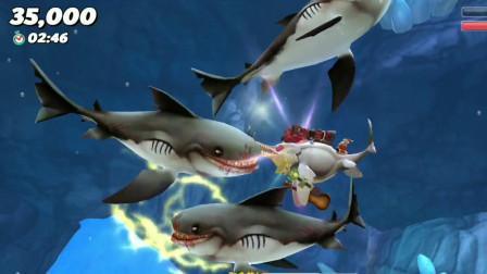 饥饿鲨世界:艾口鲨被三条巨口鲨围攻,能不能突出重围?