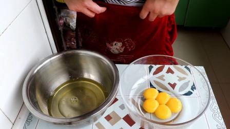 原来在家做蛋糕这么简单,做法和诀窍全都告诉你,3分钟就学会