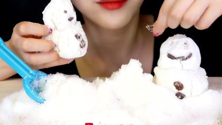 炎炎夏日,吃点凉爽的吧:雪人的吃播,实际是椰蓉粉啦