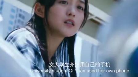 女大学生救人,结果被判赔偿五万两千,女子说以后再也不会救人了