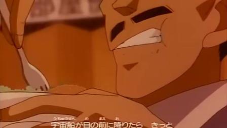 名侦探柯南第131集-国语流畅.flv_69