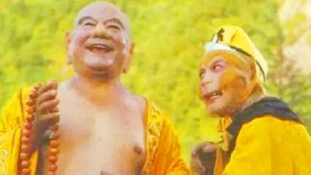 有两位神仙孙悟空一见面就要赔罪,一名是弥勒佛另一名却默默无闻
