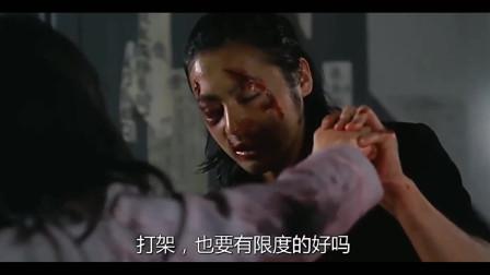 热血高校2:百兽之王芹泽有多强 ,神一样的男人!