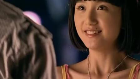 一千滴眼泪:善良女孩真情告白,不料冯绍峰直接懵掉,竟无法回答
