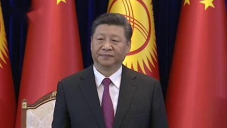 """央视新闻联播 2019 出席仪式 接受吉尔吉斯斯坦总统授予""""玛纳斯""""一级勋章"""