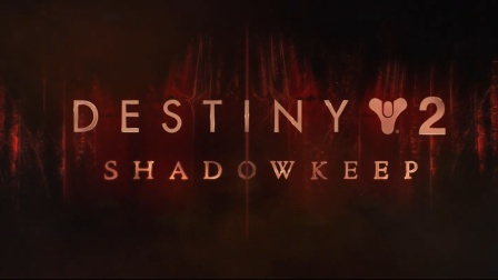 【E3 2019】精致画面《Destiny 2:Shadowkeep》展示预告