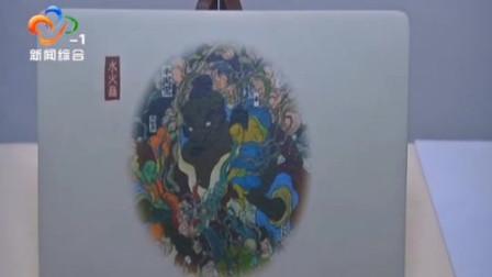 世界首枚智慧水泥明信片亮相世界邮展