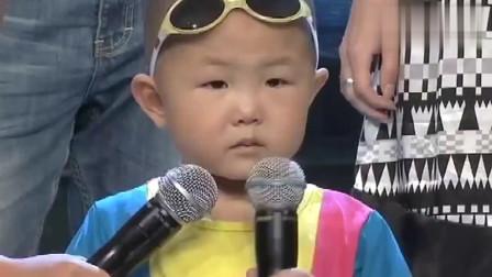 3岁张峻豪当领导,评委对其点评时峻豪不停打哈欠,小峻豪超萌