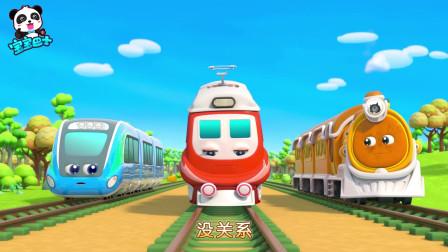蒸汽、电力、高速火车比赛看谁最快,一不小心就出故障了