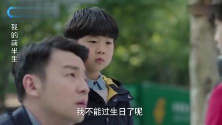 平儿无意间对陈俊生说出罗子君的秘密,陈俊生一脸的不敢相信!