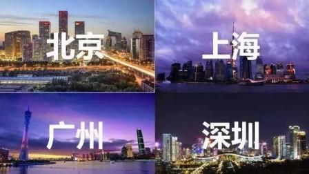 """北上广深之后,谁将成为中国下一个""""超级城市""""?"""
