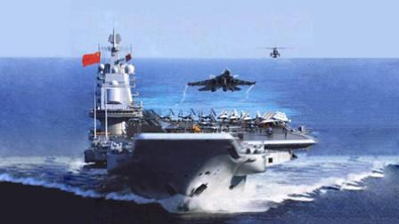 官方航母配图乌龙?错!真正的中国制80000吨核动力航母