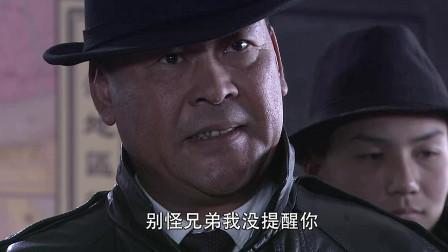 铁血玫瑰:汉奸队长问许主编,雷神之锤是谁