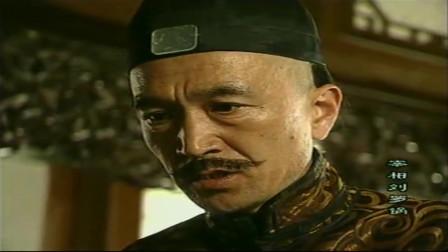 皇上要吃荔浦芋头,刘罗锅却拿修仁薯莨给皇上吃