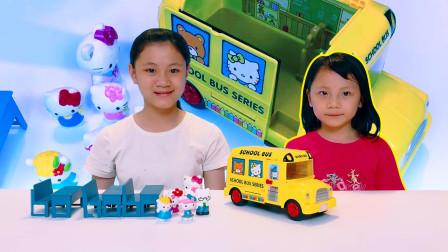 另一剧场:儿童玩具 凯蒂猫坐校车到学校学英文,幼儿认知有声学习书